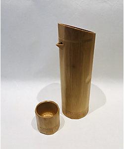 ★<八木竹工業>すす竹酒器/口付きタイプ&すす竹お猪口セット