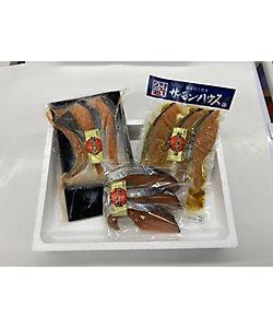 新潟<サーモンハウス>/サーモンハウス ★【産直】越後村上寒風造り食べくらべセット