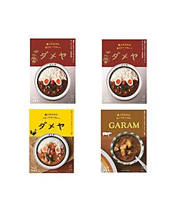 福岡<キヨトク>/キヨトク ★【産直】福岡カレー食べ比べセット