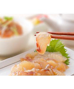 長崎<よか魚>/ヨカサカナ ★【産直】真鯛海仙漬(クエだし入り)