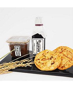 秋田<鼎庵>/テイアン ★【産直】安藤醸造ねぎ味噌煎餅 20枚入ギフト箱