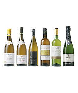 03.白ワインで巡る ~フランス銘醸地周遊の旅~ 6本セット