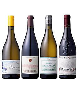 17.ローヌの銘醸地を堪能する赤・白ワイン4本セット