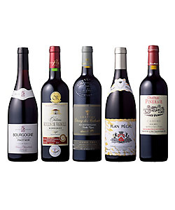 44.フランス産地別赤ワイン飲みくらべ5本セット