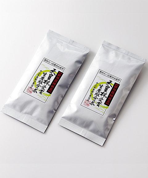 三越・伊勢丹オンラインストア【SALE(三越)】 <愛国製茶>天皇杯受賞生産組合の茶 【三越・伊勢丹/公式】