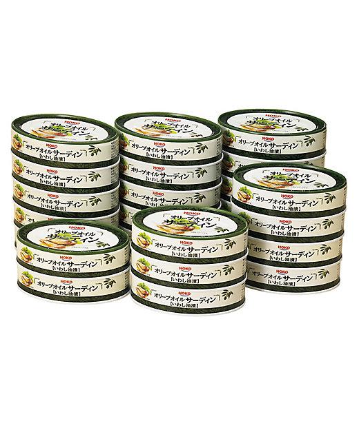 21028 オリーブオイルサーディン 24缶