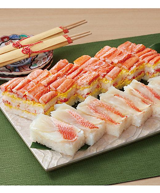 19052 紅ずわいがにと金目鯛の押し寿司セット 計2パック【三越伊勢丹/公式】