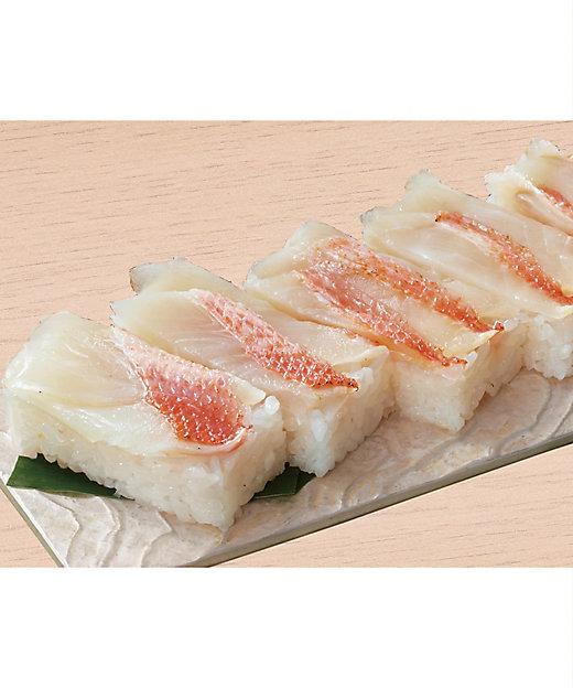 19051 金目鯛の押し寿司 2パック【三越伊勢丹/公式】