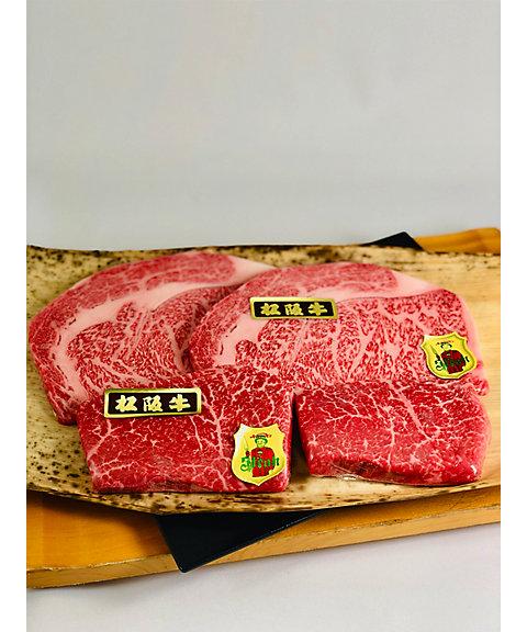 <松阪牛専門 麻布日進> 松阪牛 ステーキ用詰合せ【三越・伊勢丹/公式】