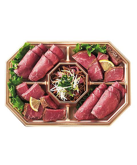 <Roasted Beef I.T.O.>【店頭お受け取り商品】ローストビーフオードブル【三越・伊勢丹/公式】