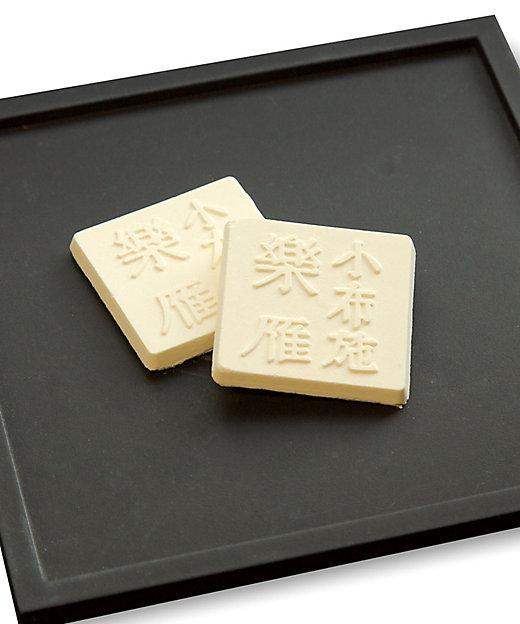 <小布施堂/オブセドウ> 楽雁 大(和菓子)【三越伊勢丹/公式】