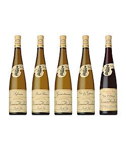 05.アルザス最高評価の5ツ星生産者<ヴァインパック>品種別白ワイン5本セット