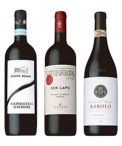 18.イタリア銘醸赤ワイン3本セット