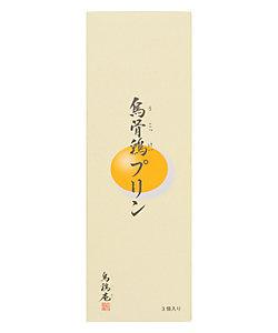 烏鶏庵/ウケイアン 烏骨鶏プリン3ヶ入