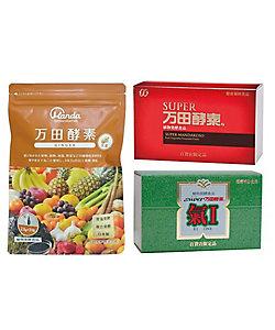 7704【福袋】【年内届】<万田発酵> 万田酵素セット