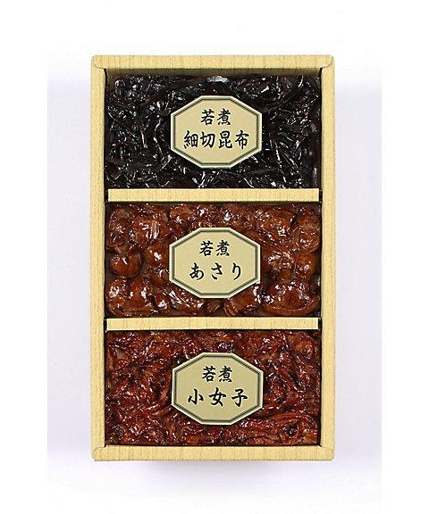 <海老屋總本舗> 若煮佃煮詰合せ AB10(3個入)・紙箱 【三越・伊勢丹/公式】