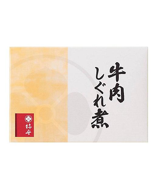 <柿安本店/カキヤスホンテン> 牛肉しぐれ煮【三越伊勢丹/公式】