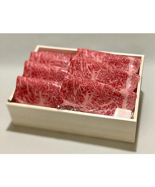 <片葉三/カタバミ> 特産松阪牛 ロース すき焼・焼肉用【三越伊勢丹/公式】