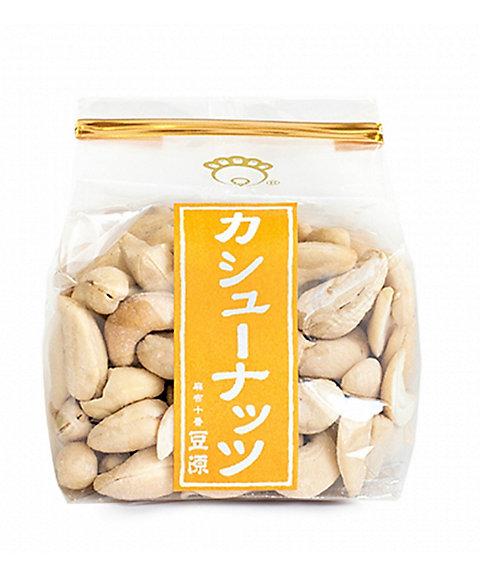 <豆源> カシューナッツ(和菓子)【三越・伊勢丹/公式】