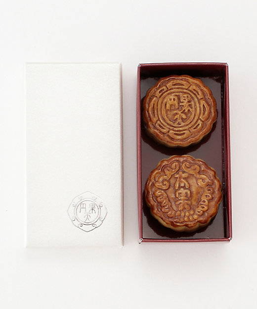 <円果天/エンカテン> 円果天月餅2個入(和菓子)【三越伊勢丹/公式】