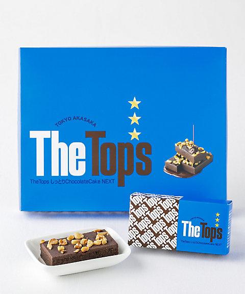 <トップス/TOPS> ザ・トップス しっとりチョコレート ケーキ ネクスト 【三越・伊勢丹/公式】