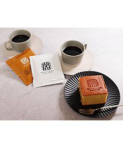 丸山珈琲/マルヤマコーヒー ほっこりギフトセット