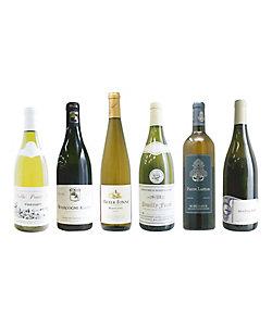 07.プルミエ・クリュ入り! フランス銘醸地を巡る白ワイン6本セット