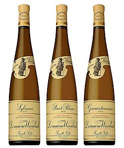20.アルザスで高評価の五ツ星生産者<ヴァインバック>の白ワイン飲みくらべ3本セット