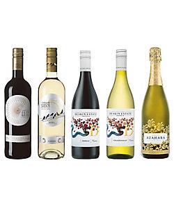 16.スペイン・オーストラリアワインこだわり5本セット