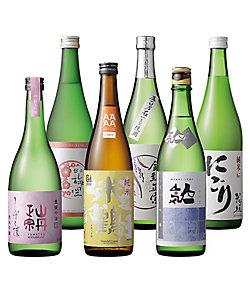 66.ワイングラスでおいしい日本酒アワード 2020年金賞受賞酒6本セット