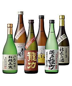 67.全国各地で育った米の違いを知る 酒造好適米&飯米6本セット