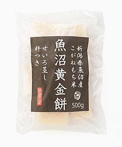 越後ファーム/エチゴファーム 魚沼産黄金餅