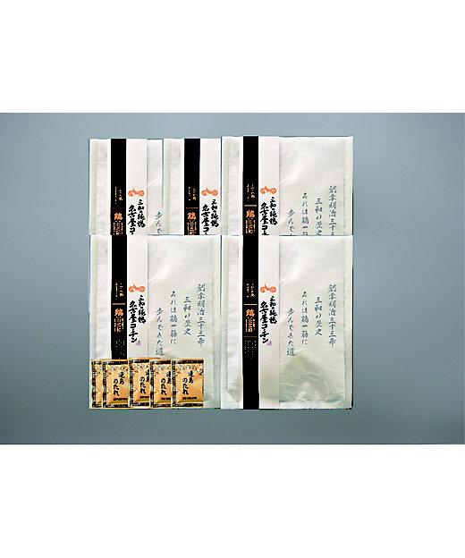 <鶏三和>【父の日】名古屋コーチン焼き鳥串5種盛り合わせ【三越伊勢丹/公式】