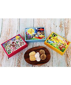 西光亭/セイコウテイ 秋のてみやげギフト3箱セット/くるみのクッキー・アーモンドクッキー・チョコマカダミアクッキー