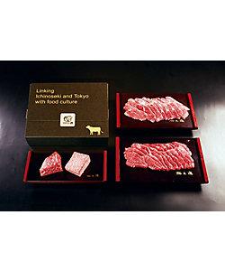 岩手【門崎熟成肉 格之進】門崎熟成肉 塊焼き&焼肉セット(赤身&霜降り)