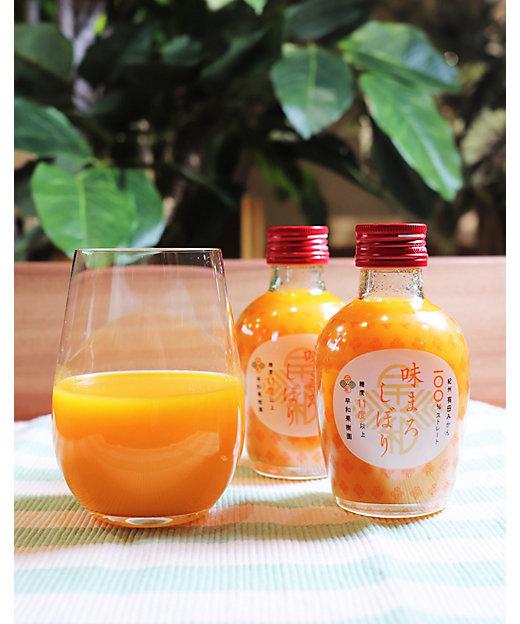 味まろしぼりみかんジュースと果樹園の濃厚みかんジュレ