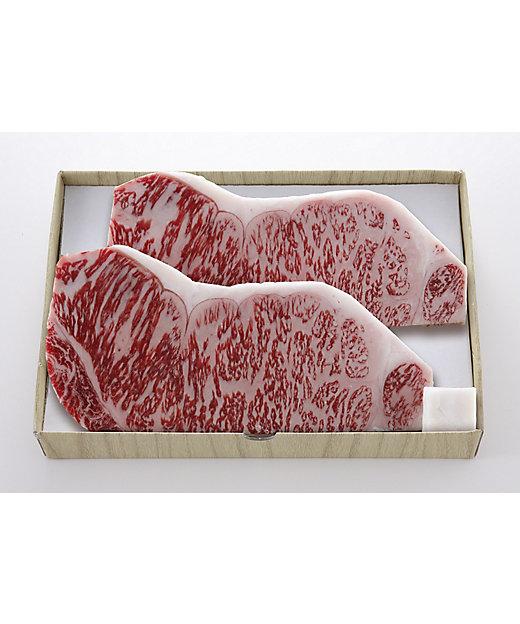 愛知【スギモト】松阪牛ロースステーキ用