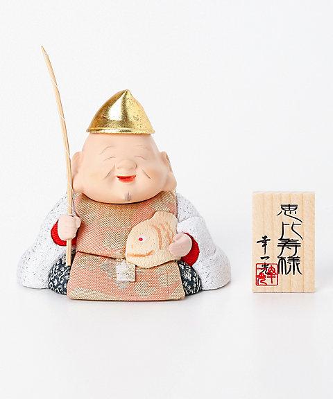 三越・伊勢丹オンラインストア<松崎人形> 恵比寿様 【三越・伊勢丹/公式】