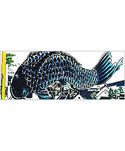 戸田屋商店/トダヤショウテン 手ぬぐい 鯉のぼり 331