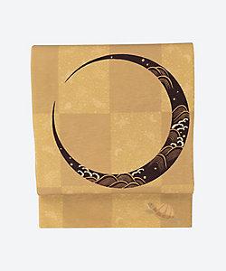 WA・KKA/ワッカ 京袋帯 月とスッポン