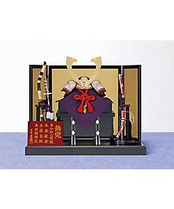 平安道齋/ヘイアンドウサイ 【伊勢丹カタログNO.7】平安道齋作 兜床飾りセット