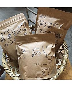 橘コーヒー店/タチバナ コーヒー テン コーヒー豆セット set2