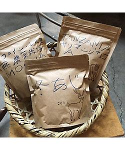 橘コーヒー店/タチバナ コーヒー テン コーヒー豆セット set3