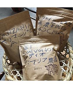 橘コーヒー店/タチバナ コーヒー テン コーヒー豆セット set4