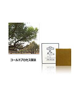reMio/レミオ アルガンクレイ石鹸(ASK石鹸)