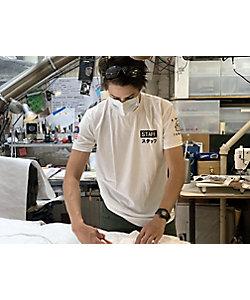 Tom Sachs/トムサックス Tom Sachs × ISETAN T-Shirt