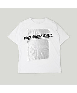 goen゜/ゴエン 森本千絵 Tシャツ/サステナブル・ファッション・サークル