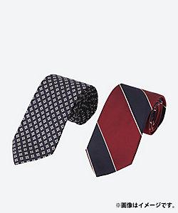 ネクタイ2本スペシャルパック