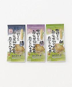 福岡<梅野製茶園>/うめのせいちゃえん ★【産直】梅野さんのおいしい八女茶飲み比べセット