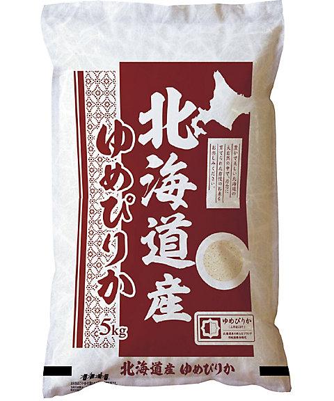 (DHL)北海道産 ゆめぴりか 08139/08140【三越・伊勢丹/公式】